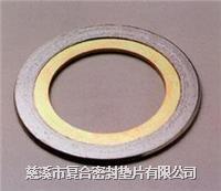 金属缠绕垫片-带内环 FH-9201 1R