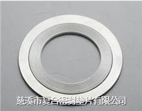 金属缠绕垫片-带外环 FH-9201 OR