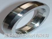 金属八角垫片 FH-6500 OC