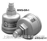 微波物位开关日本能研NOHEKN MWS-CT-1/MWS-CR-1