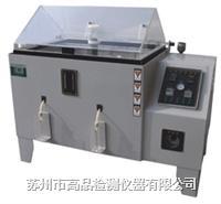 盐雾试验机苏州江苏上海盐雾测试机