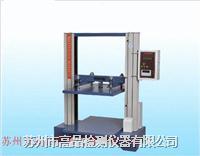 纸箱抗压试验机|破裂强度试验机|包装测试仪器 GP-501B