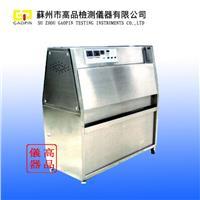 江浙沪GP-7811紫外耐候试验机 GP-7811紫外耐候试验机