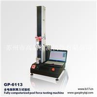 胶带胶纸剥离力试验机 GP-6113B