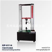 万能材料试验机,金属部件万能试验机 GP-6114