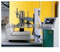 沙发耐久测试机 GP-803