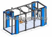 椅子综合测试机 GP-805