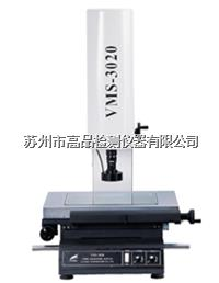 影像测量仪2010 VMS-2010