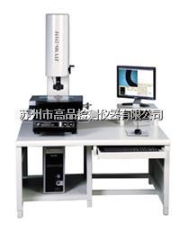 VMS5040影像测量仪增强型 VMS-5040增强型