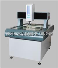 CNC8070全自动影像测量仪 CNC-8070