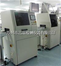 CCD在线检测仪 CCD