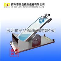 初粘性测试仪/胶带初粘性试验机 GP-525