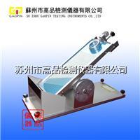 不干胶初粘性试验机/胶粘测试仪器 GP-525