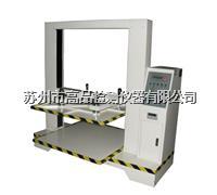 纸箱测试设备 GP-501A纸箱抗压强度试验机