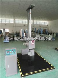 跌落测试机 GP-520A