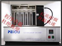 红外石英程序升温8孔消化炉 SKD-08S2