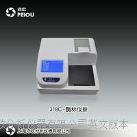 318C+ series / Elisa Reader/Microplate Reader