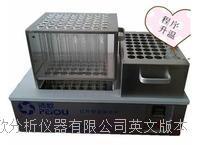 SKD-48S2 Infrared Quartz Digestion Furnace