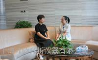 沛欧公司经理夏瑛女士接收中国化工仪器网记者采访