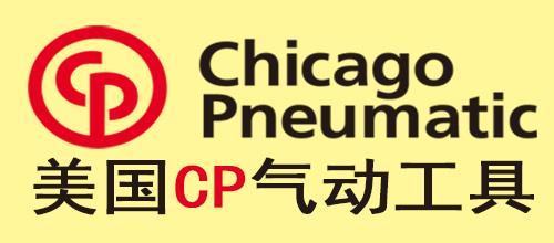 美国CP芝加哥气动