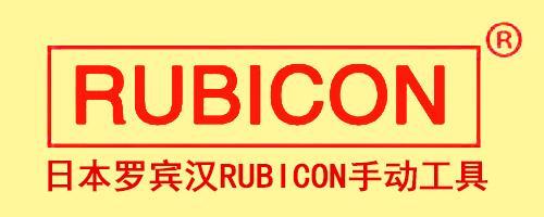 日本RUBICON罗宾汉