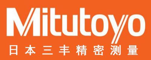 日本Mitutoyo三丰