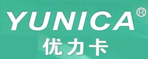台湾YUNICA优力卡