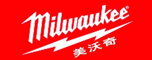 美国milwaukee美沃奇