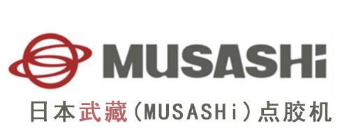 日本武藏MUSASHI