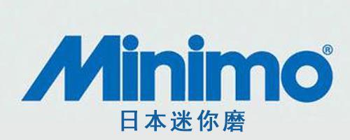 日本MINIMO迷你磨
