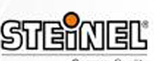 德国司登利STEINEL
