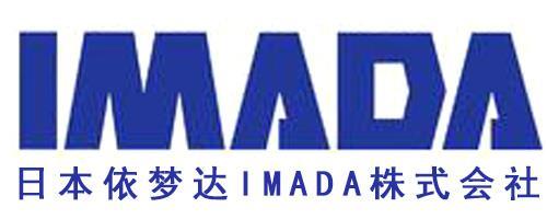 日本依梦达IMADA