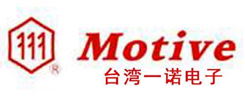 台湾一诺MOTIVE