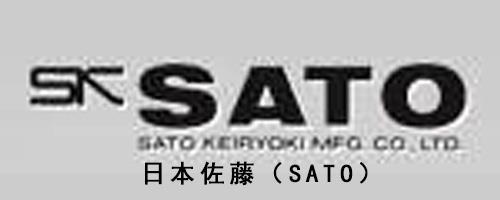 日本佐藤(SATO)