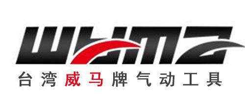 台湾威马WYMA