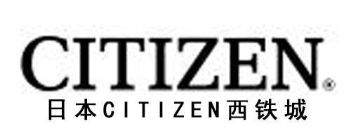 日本CITIZEN西铁城