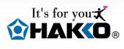 日本HAKKO白光
