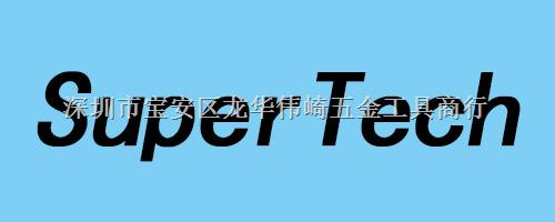 日本SUPERTECH