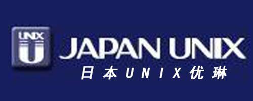 日本UNIX优琳