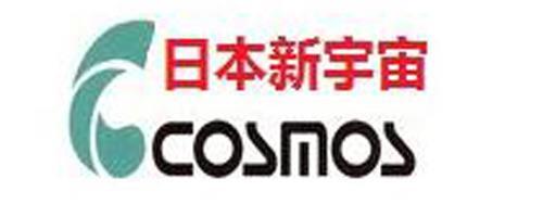 日本COSMOS新宇宙