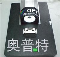 機器視覺系統