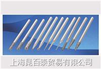佳品钻石磨棒BMS-300