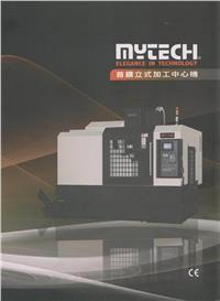 首钻立式加工中心机MT-745