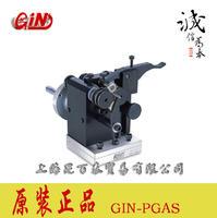 小型冲子研磨机 GIN-PGAS