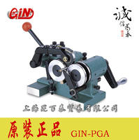 冲子研磨机 GIN-PGA