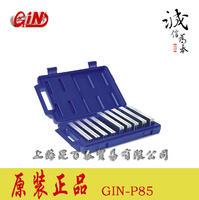 精密虎钳平行垫规 GIN-P85,P100,P150