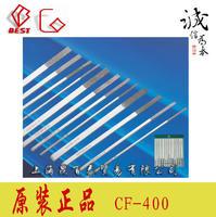 佳品钻石平斜锉刀CF-400 CF-400
