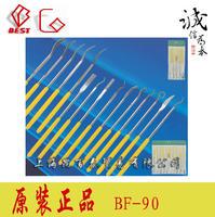 佳品钻石异型锉刀BF-90 BF-90