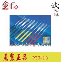 佳品钻石平斜锉刀PTF-10 PTF-10