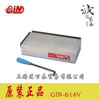 细目永磁吸盘 GIN-614V